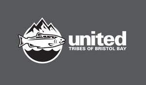 utbb final logo